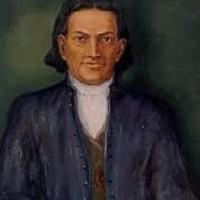 Alexander Mack (1679-1735)